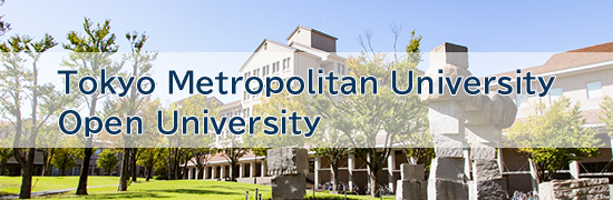 Open University | 東京都立大学が提供する生涯学習講座